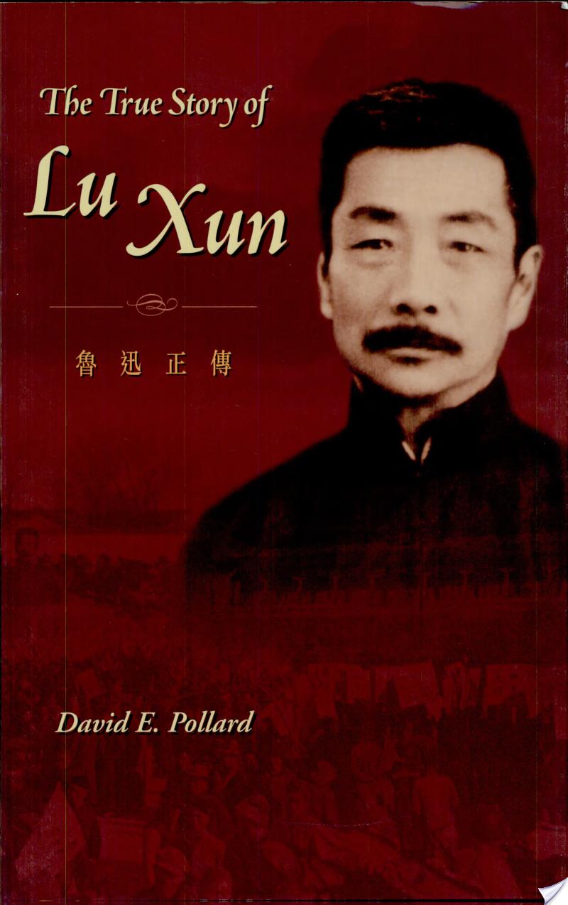 The True Story of Lu Xun