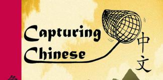 Capturing Chinese Short Stories from Lu Xun's Nahan
