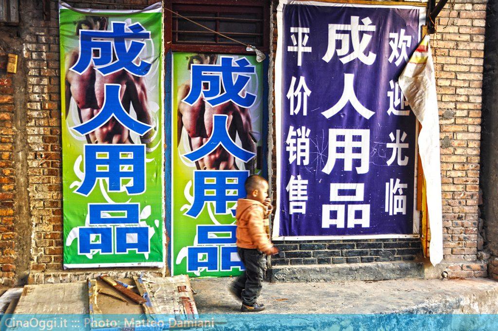 china-suburbia-023