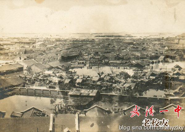 1931_china_floods_10