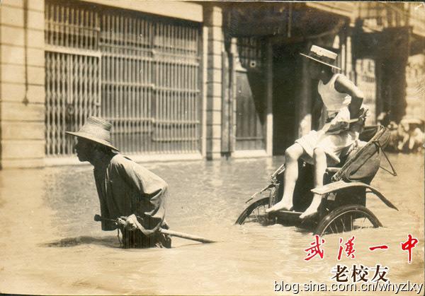 1931_china_floods_12