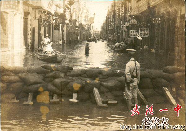 1931_china_floods_6