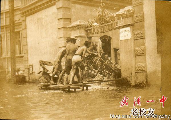 1931_china_floods_8