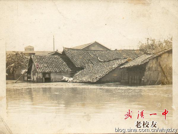 1931_china_floods_9
