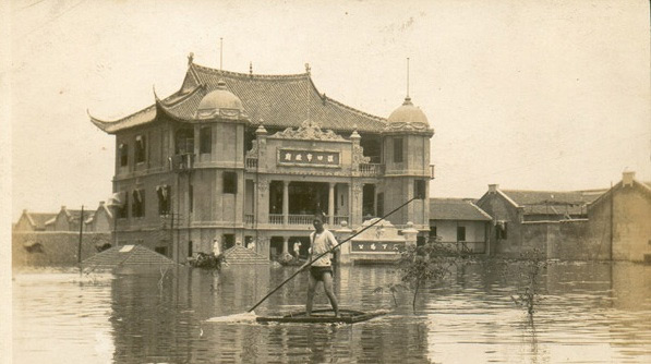 1931 China floods
