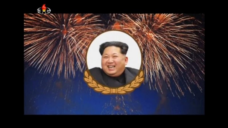 KRT bulletin shows North Korean Leader Kim Jong Un in this still image taken from video on September 9, 2016. KRT/via Reuters