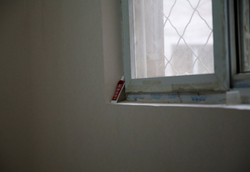 A ointment for skin disease sits by a window in a room at the accommodation where some patients and their family members stay while seeking medical treatments in Beijing, China, June 23, 2016. REUTERS/Kim Kyung-Hoon