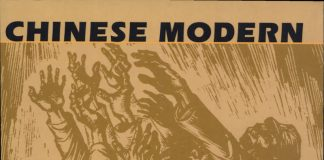 Chinese Modern