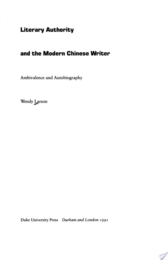 Modern Chinese Writer
