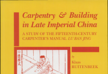 Carpentry and Building in Late Imperial China