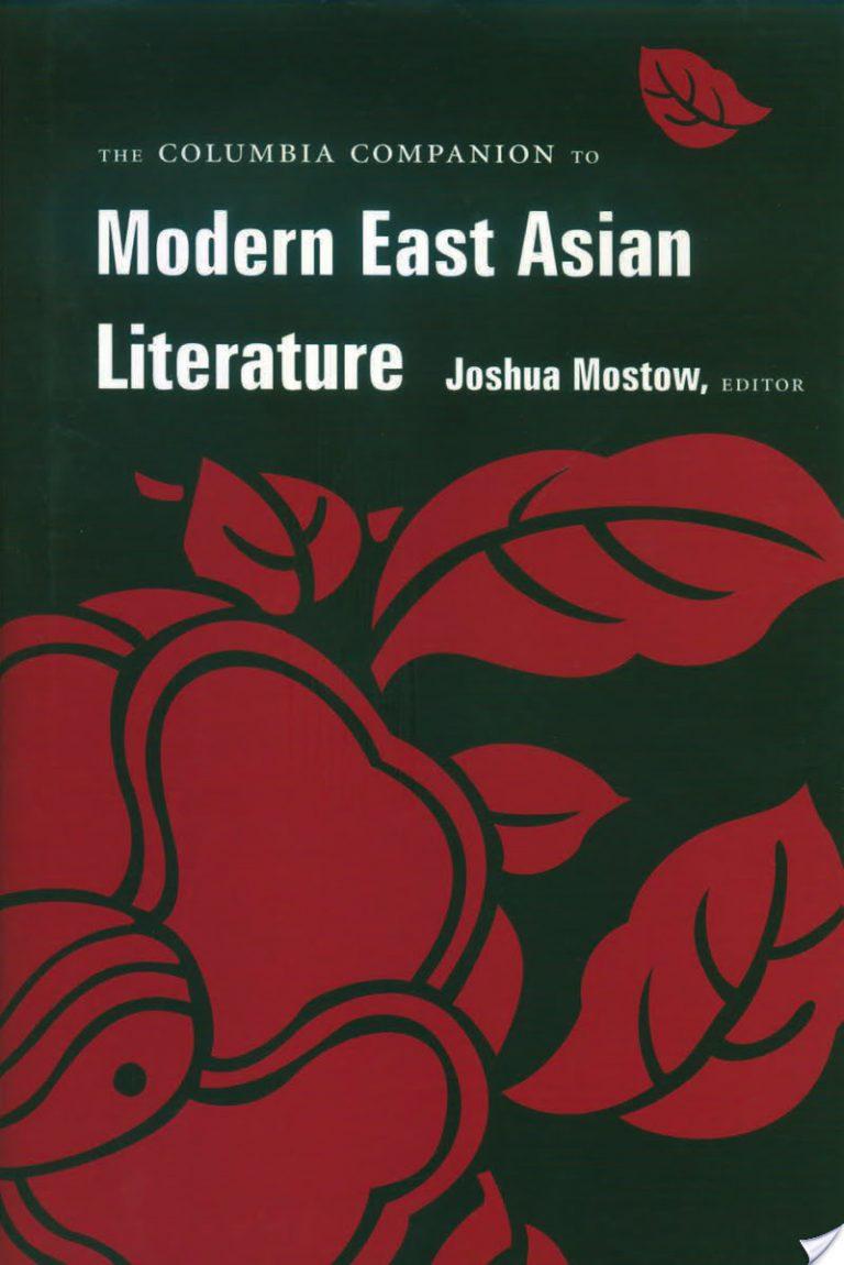 Modern East Asian Literature