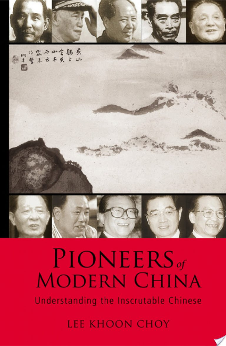 Pioneers of Modern China