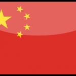 14 Flags of China, Taiwan, Hong Kong and Macau