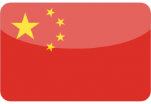 Flags of China-Flags of China, Taiwan, Hong Kong and Macau