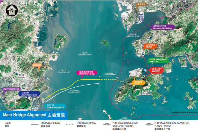 Hong Kong-Zhuhai-Macao Bridge and Related Hong Kong Projects