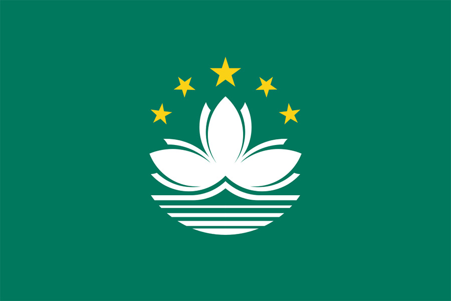 macau_flag