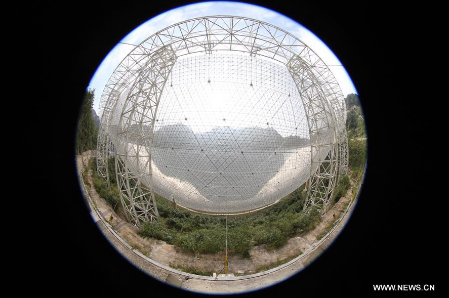 worlds-largest-radio-telescope_011