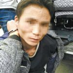 Yunnan killing spree sparkled by family dispute