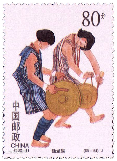 derung_people_stamp_china