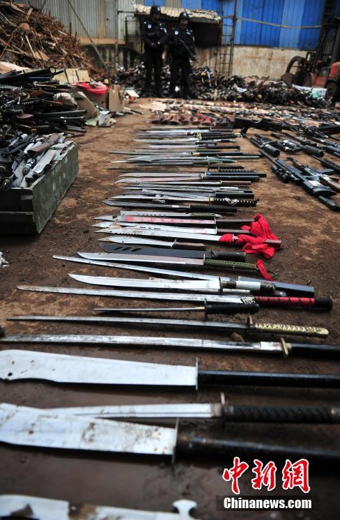 kunming_weapons_003