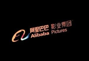 Logo of Alibaba Pictures Group Limited is seen during an event to announce partnership between Alibaba Pictures Group and Amblin Partners, in Beijing