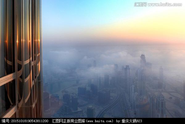 chinese-smog-015