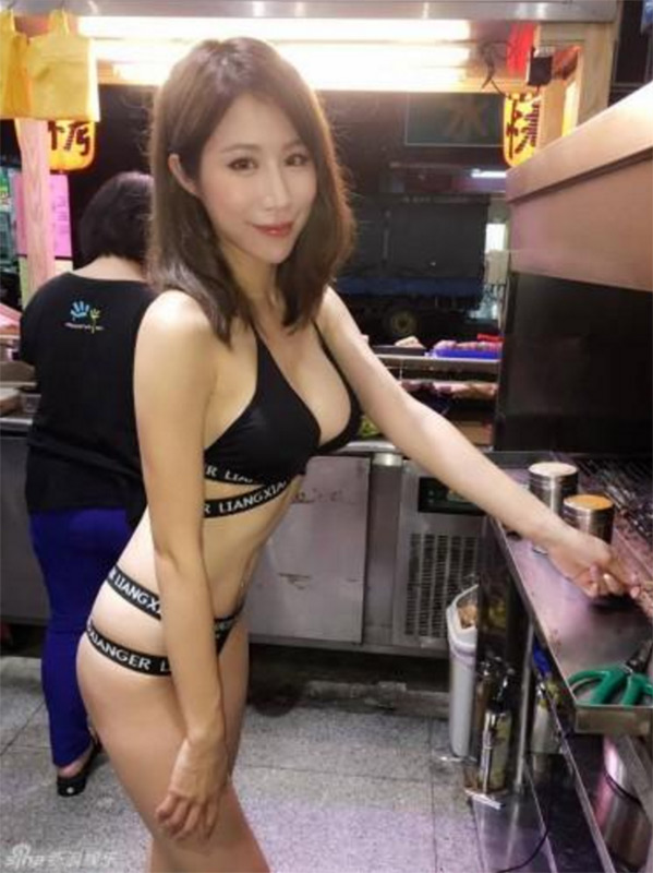 Chinese models
