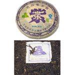 2010 Purple Leaf Shi Dai Mao Beeng Cha Pu-erh