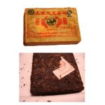 "2011 Nan Jian Factory 100g Zuncha Brick ""China-Org"""