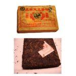 """2011 Nan Jian Factory 100g Zuncha Brick """"China-Org"""""""