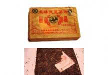 Nan Jian Factory