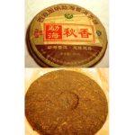 2011 Qiu Xiang Shen Yi Ripened Pu-erh Beeng Cha