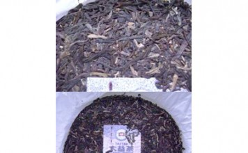 Green Pu-erh tea