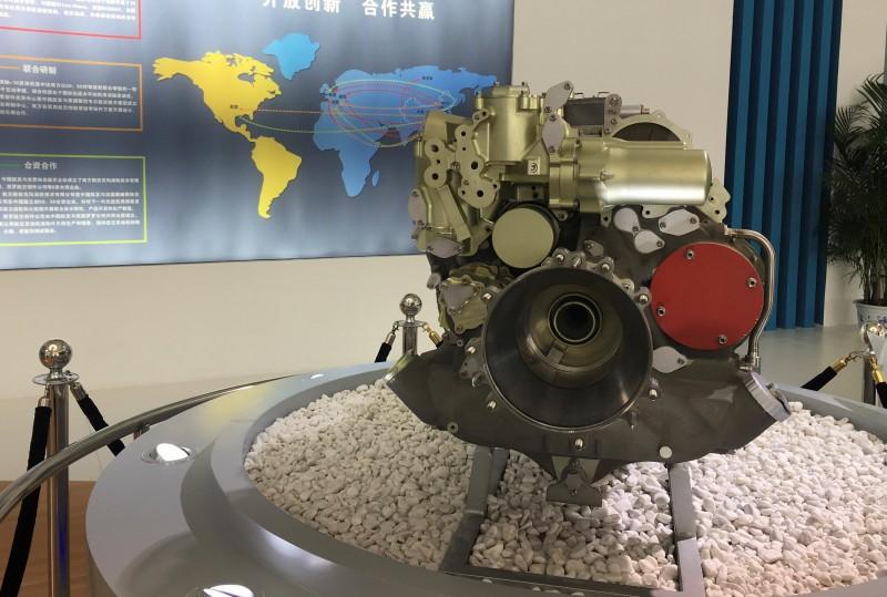 Aeroengine Corporation of China