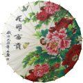 Watercolor Flower Umbrella