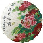 Paper Umbrellas : Watercolor Flower Umbrella