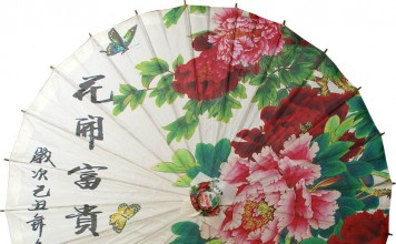 Watercolor Flower Umbrella