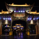 Trip to Archways of Golden Horse and Jade Rooster | Yunnan Guide | China-underground