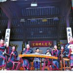 Dongjing Music Performed by Female Troupes of Tonghai County