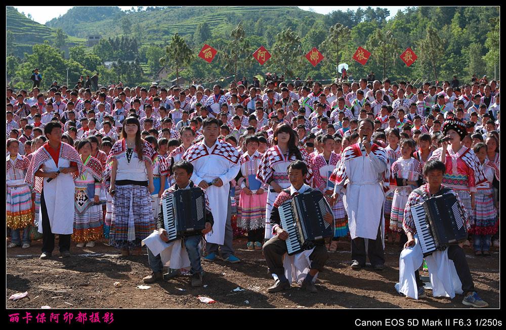 Trip to Xiaoshuijing Miao Nationality Village