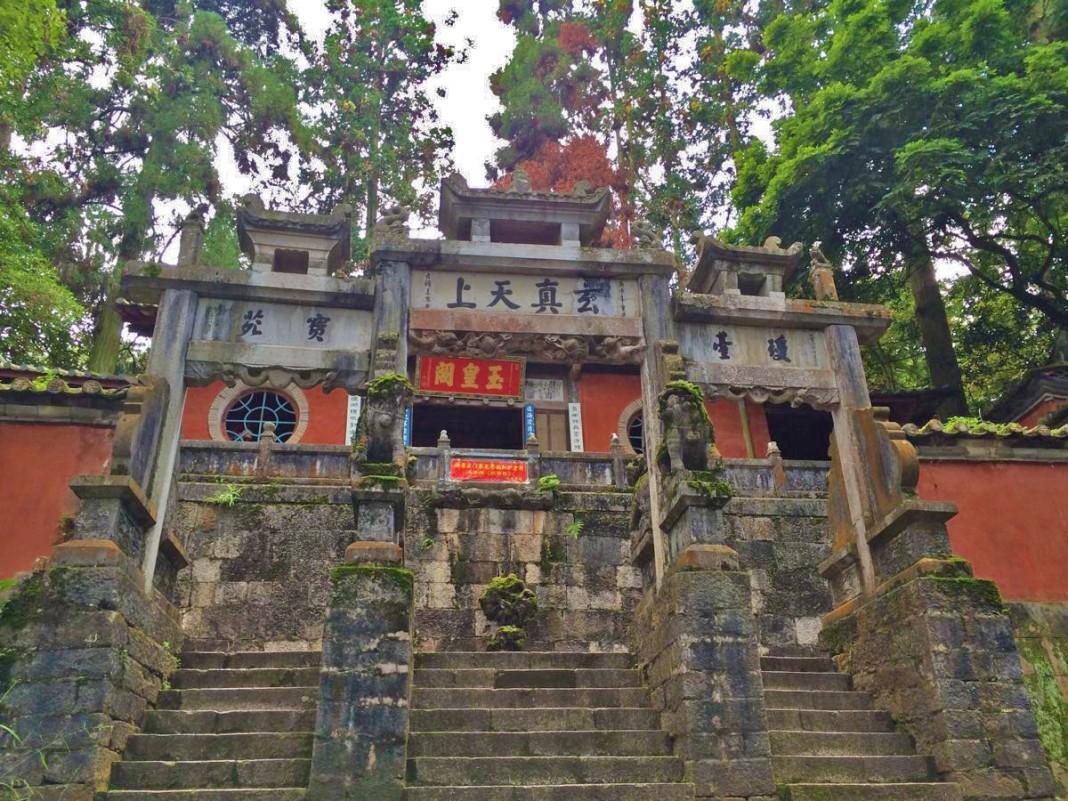 Xiushan Mountain