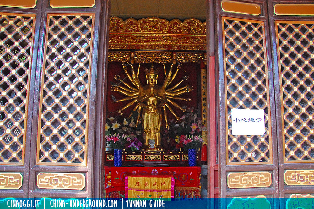 trip to yuantong temple