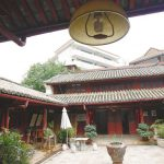 Trip to Zhu De's Former Residence | Yunnan Guide | China-underground
