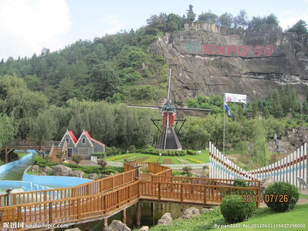 the expo garden kunming, Yunnan