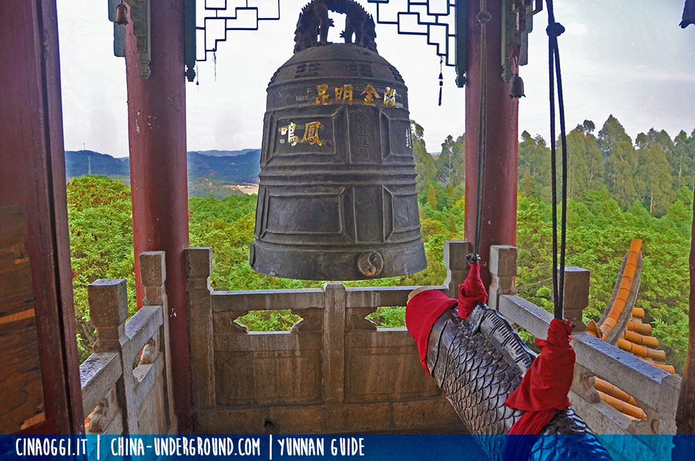 Yongle Bronze Bell, Golden Temple, Kunming