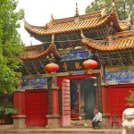 Trip to Panlong Temple | Yunnan Guide | China-underground