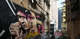 Hong Kong art month