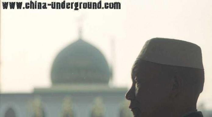 Muslim man -Dali - Yunnan - Islam in China