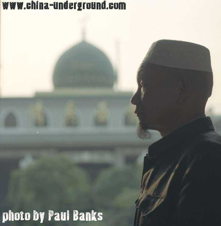 Muslim man -Dali - Yunnan - Islam in China