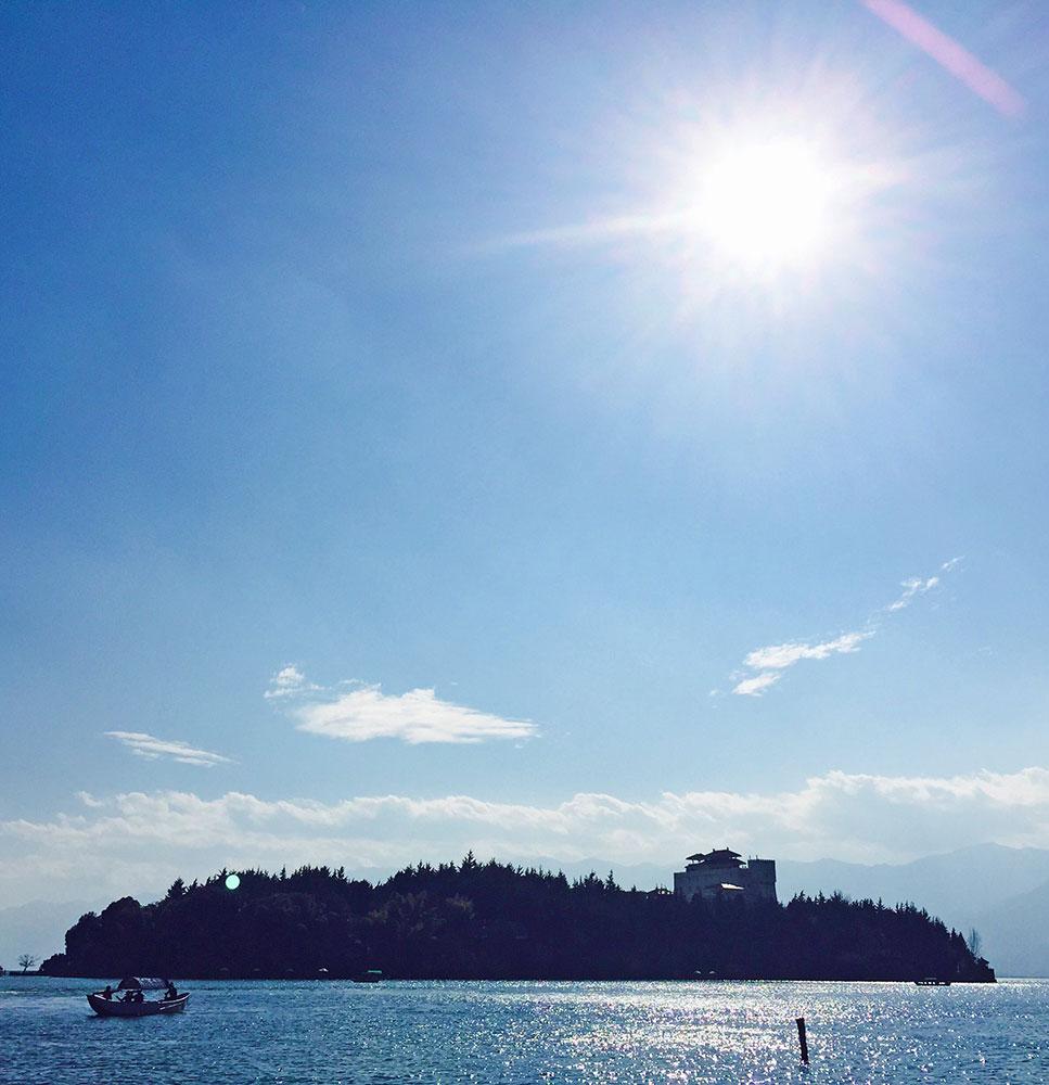 Nanzhao island, Dali